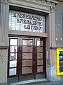 Zagreb Puppet Theatre northern entrance door.jpg