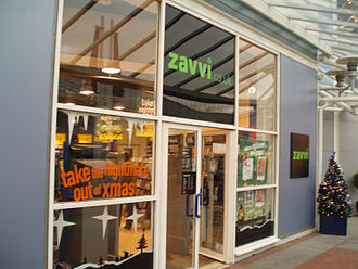 Zavvi (retailer) - Zavvi Royal Quays Outlet during the company's first successful Christmas in 2007. This store was one of those closed on 8 January 2009