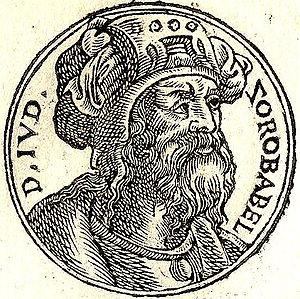 Zerubbabel - Zerubbabel from Guillaume Rouillé's Promptuarii Iconum Insigniorum