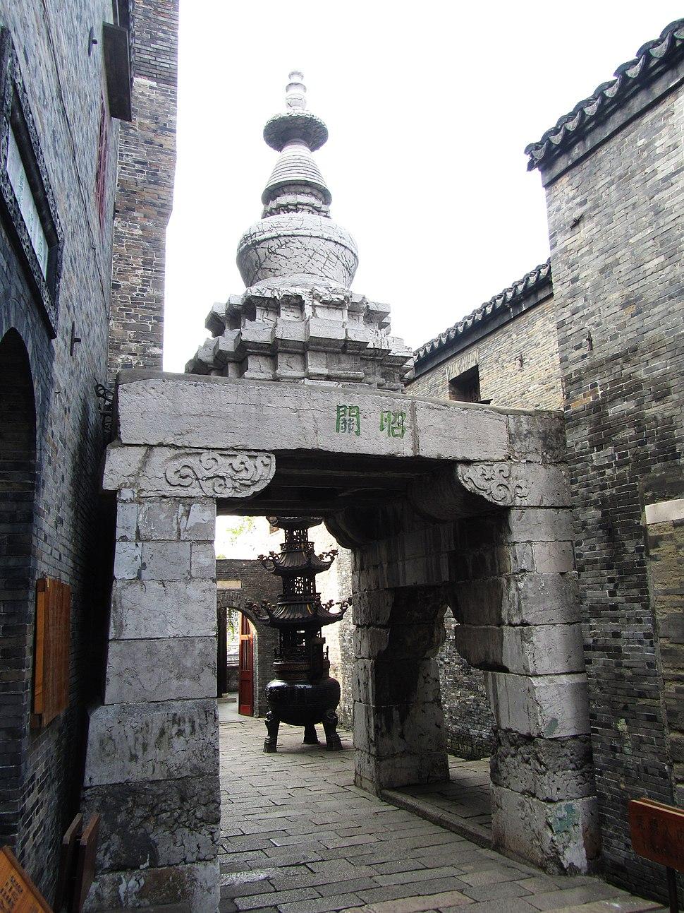 Zhao guan Tower 2011-10