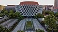 Zhenhai Library 2020-04-28 01.jpg