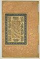 """Portrait of Sayyid Abu'l Muzaffar Khan, Khan Jahan Barha"", Folio from the Shah Jahan Album MET DP164684.jpg"