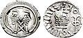 'Amdan Bayyin coin.jpg