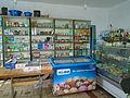 'Pervomaiskii' Shop(02), Pervomaiske.JPG