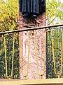 ' Monumento alla Vergine Ausiliatrice - Manifattura Rovereto - 02.jpg