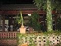 Đà Nẵng năm 2009-Quán Garden, số 236 Cửa Đại (10).jpg