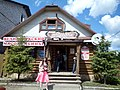 Алина пришла в Лукоморье за мясом великолукской свиньи - panoramio.jpg