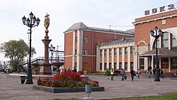 Station square in Birobidzhan