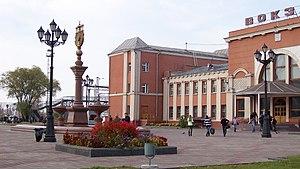 Birobidzhan - Station square in Birobidzhan