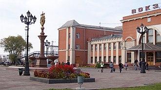 Birobidzhan - Birobidzhan railway station