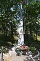 Братська могила в Ромнах по вулиці Прокопенка.jpg