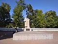 Братська могила на Рибалко.jpg