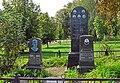 Братська могила п'яти льотчиків, які загинули 8 грудня 1959 року.jpg
