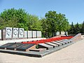Братська могила радянських воїнів на горі Артема.jpg