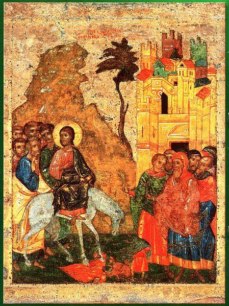 Вербное воскресенье 2