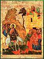 Вход Господень в Иерусалим XIV.jpg
