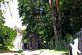 Выборг Ворота в парк Монрепо.jpg