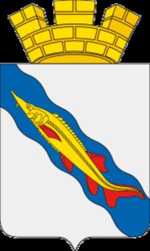 Yeysk - Image: Герб города Ейска