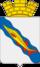 Герб города Ейска.png