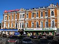 """Готель """"Грандъ Отель"""" купця І. Гінсбурга (Кооперативне училище з магазином та рестораном).jpg"""