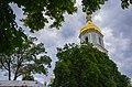 Дзвіниця по вулиці Володимирській, 24.jpg