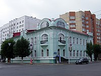 Дом Костерина и Черникова (Уфа).jpg