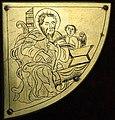 Евангеліст Мацвей. 1838 г. Фрагмент аклада Евангелля. З г. п. Жабінка Брэсцкай вобл.jpg