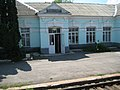 Железнодорожный вокзал станции Аполлонская.jpg