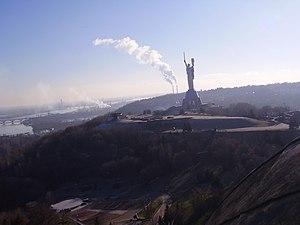 National Museum of the History of Ukraine in the Second World War - Image: Загальний вид комплексу Українського державного музею ВВВ 1
