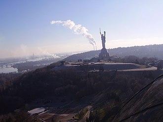 The Motherland Monument - Image: Загальний вид комплексу Українського державного музею ВВВ 1