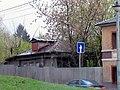 Звенигород, улица Фрунзе, 30.jpg