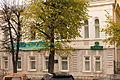 Здание Банка Карла Маркса 1 2.jpg