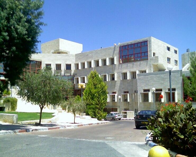 Здание академии искусств Бецалель
