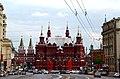 Исторический музей. Вид с Тверской ул.jpg