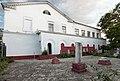 Колишній будинок Л.Ф.Лагоріо — художника.JPG