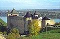 Комплекс споруд Хотинської фортецi Україна 2002 рік.jpg