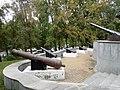 Комплекс старинных пушек, Хабаровский краевой парк имени Муравьёва-Амурского, Хабаровск.jpg