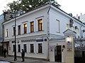 Москва, Малый Златоустинский переулок, 3, строение 3.jpg