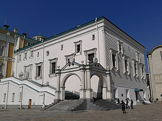 The Palace of Facets on the Cathedral Square of the Moscow Kremlin. Moskovskii Kreml'. Granovitaia palata.jpg