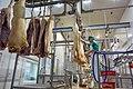 Мясоперерабатывающий комбинат.jpg