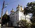 НагорныйМОНАСТЫРЬ-полтава - panoramio.jpg
