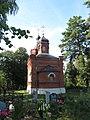 Никитская церковь Шоша с востока 01.jpg