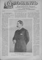 Огонек 1902-29.pdf