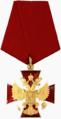 Орден «За заслуги перед Отечеством» 4 степени.png