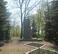 Пам'ятник І. Т. Доценко, с. Липкуватівка (навпроти колежду).jpg