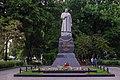 Пам'ятник генералу армії.jpg