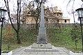 Пам'ятник м. Острога, які загинули за незалежність Батьківщини в 1941-1945 роках,.jpg