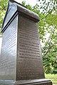 Памятный обелиск с именами царственных особ, посетивших Валаам 4.JPG