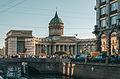 Сквер на Казанской площади (1).jpg