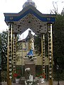 Скульптура Матері Божої на честь скасування панщини, село Дарахів.jpg